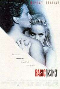 Basic instinct - Listen To Your Gut Instincts To Increase Confidence And Motivation 1